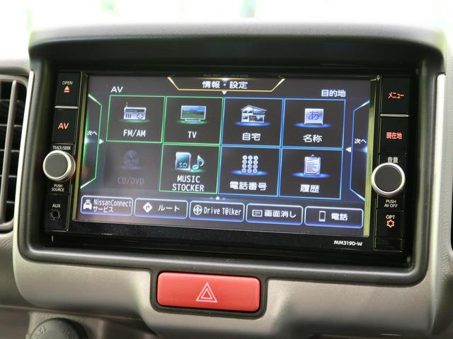 GX SDナビ バックカメラ ドラレコ ETC キーレス LED 5MT SD BT接続 DVD 盗難防止(45枚目)