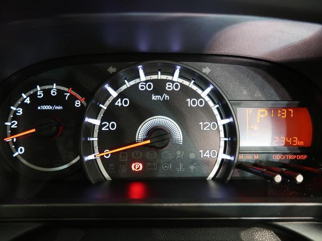 L SAIII CDオーディオ スマートアシスト バニティミラー アームレスト 禁煙車 オートハイビーム 盗難防止(42枚目)