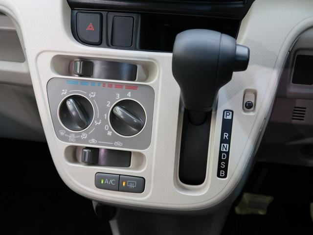 L SAIII CDオーディオ スマートアシスト バニティミラー アームレスト 禁煙車 オートハイビーム 盗難防止(43枚目)