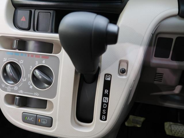 L SAIII CDオーディオ スマートアシスト バニティミラー アームレスト 禁煙車 オートハイビーム 盗難防止(44枚目)