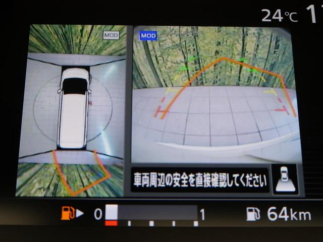 ハイウェイスターG 純正ナビ 後席モニター 全周囲カメラ 両側電動 オートエアコン クルコン ETC パーキングアシスト LED オートライト 車線逸脱警報 ハンズフリースライドドア(8枚目)