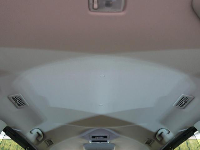 ハイウェイスターG 純正ナビ 後席モニター 全周囲カメラ 両側電動 オートエアコン クルコン ETC パーキングアシスト LED オートライト 車線逸脱警報 ハンズフリースライドドア(40枚目)