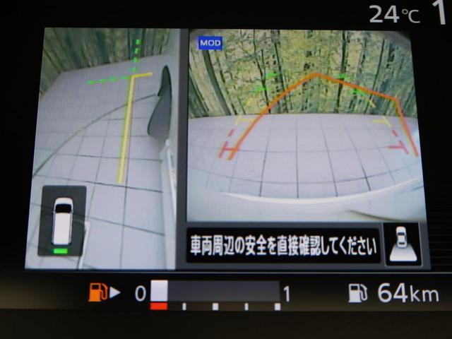 ハイウェイスターG 純正ナビ 後席モニター 全周囲カメラ 両側電動 オートエアコン クルコン ETC パーキングアシスト LED オートライト 車線逸脱警報 ハンズフリースライドドア(50枚目)