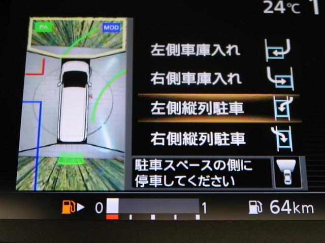 ハイウェイスターG 純正ナビ 後席モニター 全周囲カメラ 両側電動 オートエアコン クルコン ETC パーキングアシスト LED オートライト 車線逸脱警報 ハンズフリースライドドア(52枚目)