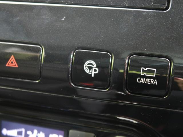 ハイウェイスターG 純正ナビ 後席モニター 全周囲カメラ 両側電動 オートエアコン クルコン ETC パーキングアシスト LED オートライト 車線逸脱警報 ハンズフリースライドドア(55枚目)