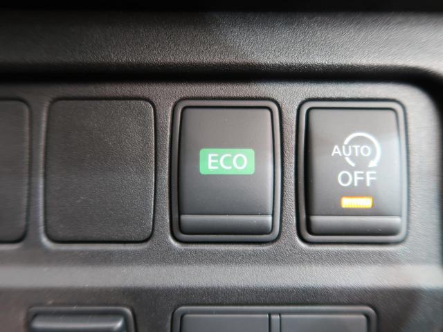 ハイウェイスターG 純正ナビ 後席モニター 全周囲カメラ 両側電動 オートエアコン クルコン ETC パーキングアシスト LED オートライト 車線逸脱警報 ハンズフリースライドドア(64枚目)