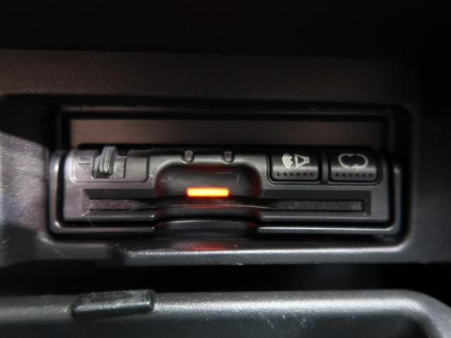 ハイウェイスターG 純正ナビ 後席モニター 全周囲カメラ 両側電動 オートエアコン クルコン ETC パーキングアシスト LED オートライト 車線逸脱警報 ハンズフリースライドドア(70枚目)