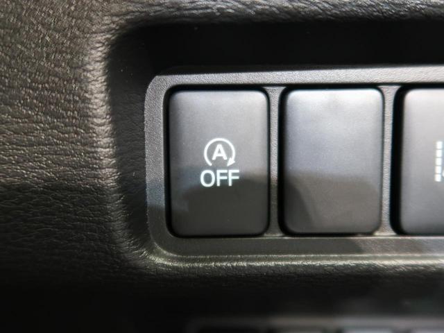 P 登録済未使用車 純正10型ナビ 両側電動 全周囲カメラ ブラインドスポットワーニング スマートキー(46枚目)
