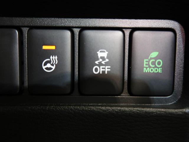 P 登録済未使用車 純正10型ナビ 両側電動 全周囲カメラ ブラインドスポットワーニング スマートキー(49枚目)