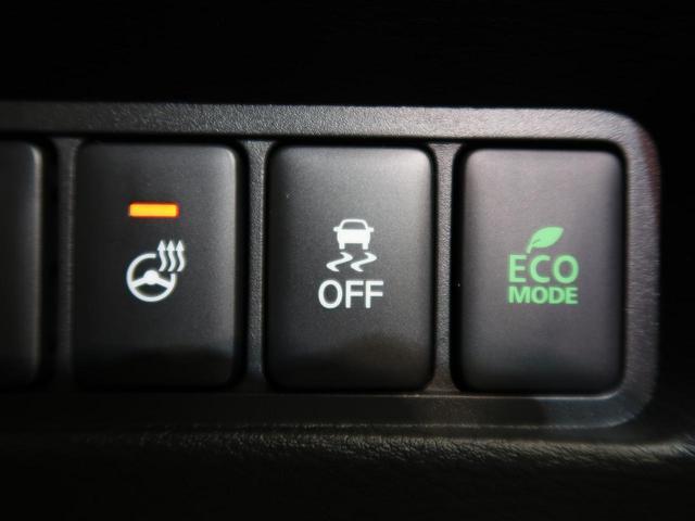 P 登録済未使用車 純正10型ナビ 両側電動 全周囲カメラ ブラインドスポットワーニング スマートキー(51枚目)