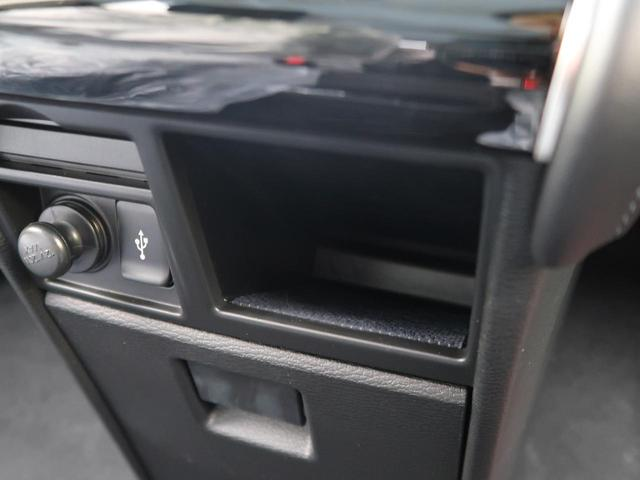P 登録済未使用車 純正10型ナビ 両側電動 全周囲カメラ ブラインドスポットワーニング スマートキー(55枚目)