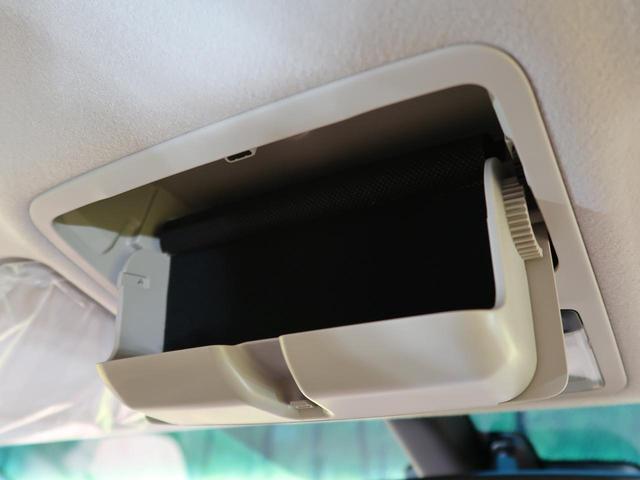 P 登録済未使用車 純正10型ナビ 両側電動 全周囲カメラ ブラインドスポットワーニング スマートキー(57枚目)