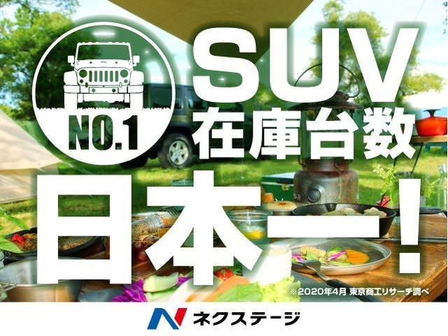 P 登録済未使用車 純正10型ナビ 両側電動 全周囲カメラ ブラインドスポットワーニング スマートキー(80枚目)