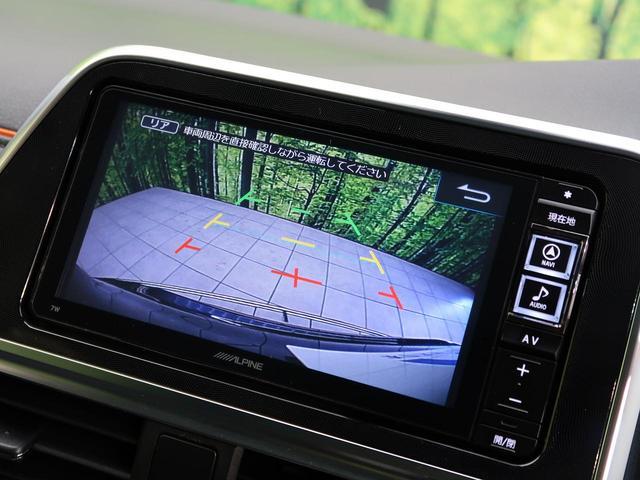 G SDナビ フリップダウンモニター 両側電動スライド 衝突軽減 ドライブレコーダー バックカメラ 禁煙 LED オートエアコン スマートキー(8枚目)