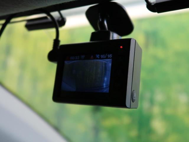 G SDナビ フリップダウンモニター 両側電動スライド 衝突軽減 ドライブレコーダー バックカメラ 禁煙 LED オートエアコン スマートキー(10枚目)