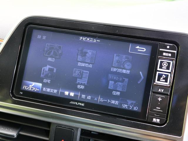 G SDナビ フリップダウンモニター 両側電動スライド 衝突軽減 ドライブレコーダー バックカメラ 禁煙 LED オートエアコン スマートキー(44枚目)