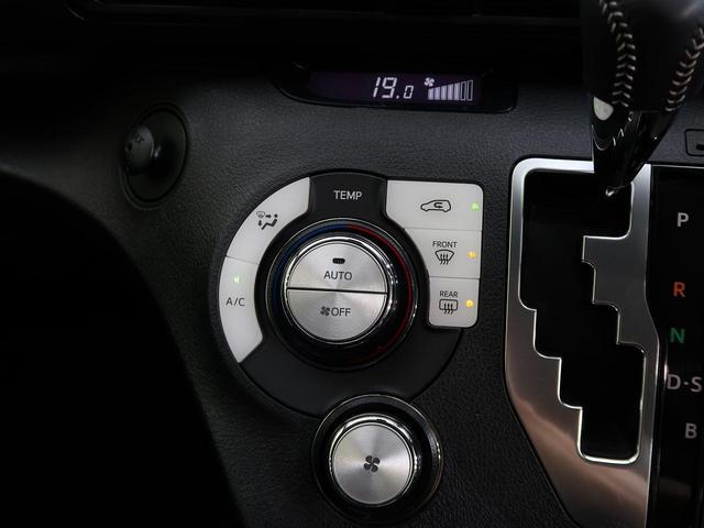G SDナビ フリップダウンモニター 両側電動スライド 衝突軽減 ドライブレコーダー バックカメラ 禁煙 LED オートエアコン スマートキー(46枚目)