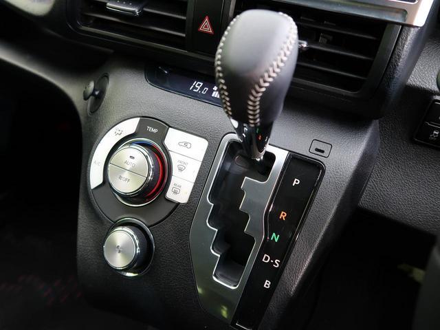 G SDナビ フリップダウンモニター 両側電動スライド 衝突軽減 ドライブレコーダー バックカメラ 禁煙 LED オートエアコン スマートキー(47枚目)