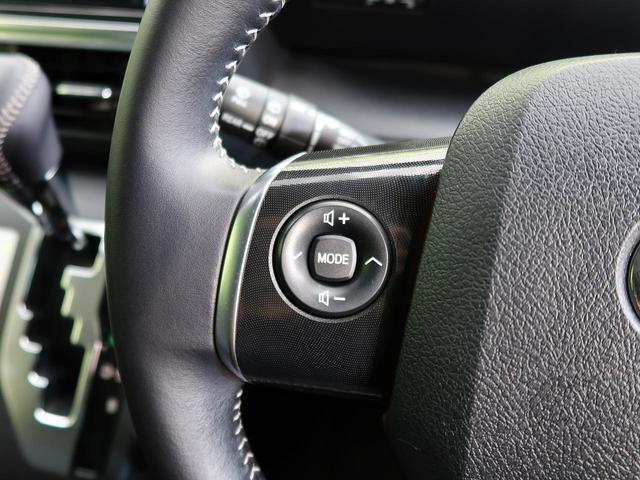 G SDナビ フリップダウンモニター 両側電動スライド 衝突軽減 ドライブレコーダー バックカメラ 禁煙 LED オートエアコン スマートキー(50枚目)