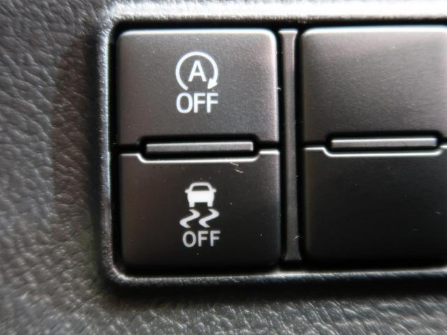 G SDナビ フリップダウンモニター 両側電動スライド 衝突軽減 ドライブレコーダー バックカメラ 禁煙 LED オートエアコン スマートキー(57枚目)