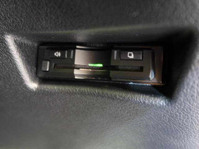 G SDナビ フリップダウンモニター 両側電動スライド 衝突軽減 ドライブレコーダー バックカメラ 禁煙 LED オートエアコン スマートキー(60枚目)