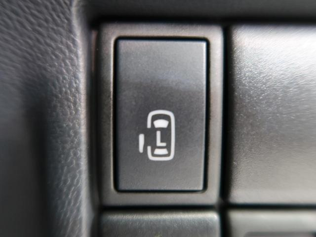XS SDナビ 電動スライド オートエアコン HID  オートライト 禁煙車 バニティミラー スマートキー 純正14AW バニティミラー シートアンダーボックス(8枚目)