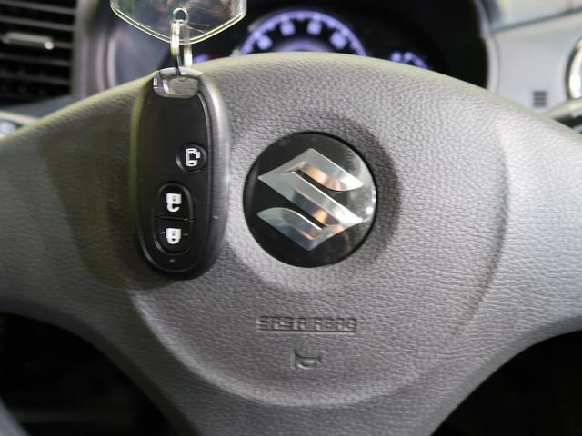 XS SDナビ 電動スライド オートエアコン HID  オートライト 禁煙車 バニティミラー スマートキー 純正14AW バニティミラー シートアンダーボックス(11枚目)