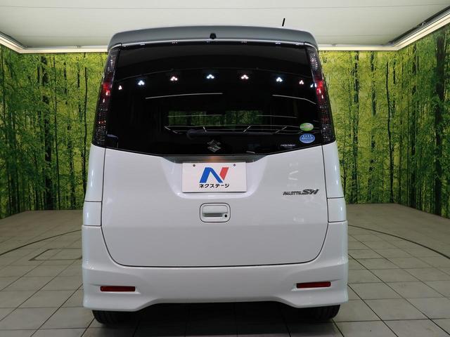 XS SDナビ 電動スライド オートエアコン HID  オートライト 禁煙車 バニティミラー スマートキー 純正14AW バニティミラー シートアンダーボックス(30枚目)