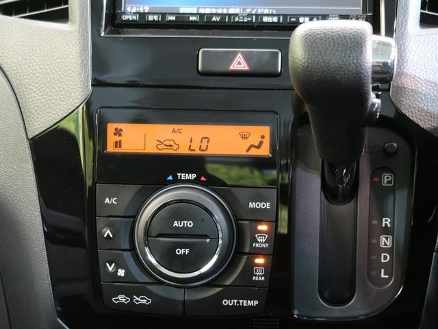XS SDナビ 電動スライド オートエアコン HID  オートライト 禁煙車 バニティミラー スマートキー 純正14AW バニティミラー シートアンダーボックス(45枚目)