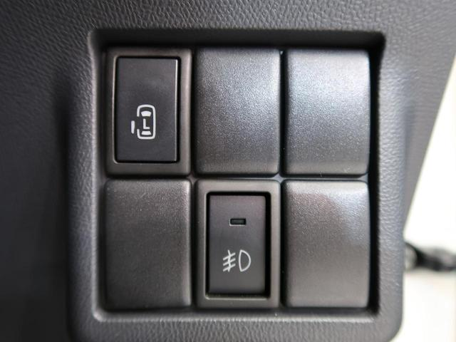 XS SDナビ 電動スライド オートエアコン HID  オートライト 禁煙車 バニティミラー スマートキー 純正14AW バニティミラー シートアンダーボックス(51枚目)