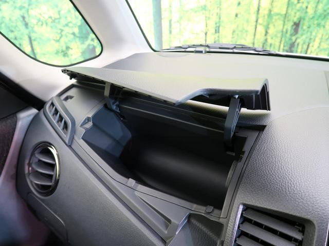 XS SDナビ 電動スライド オートエアコン HID  オートライト 禁煙車 バニティミラー スマートキー 純正14AW バニティミラー シートアンダーボックス(55枚目)