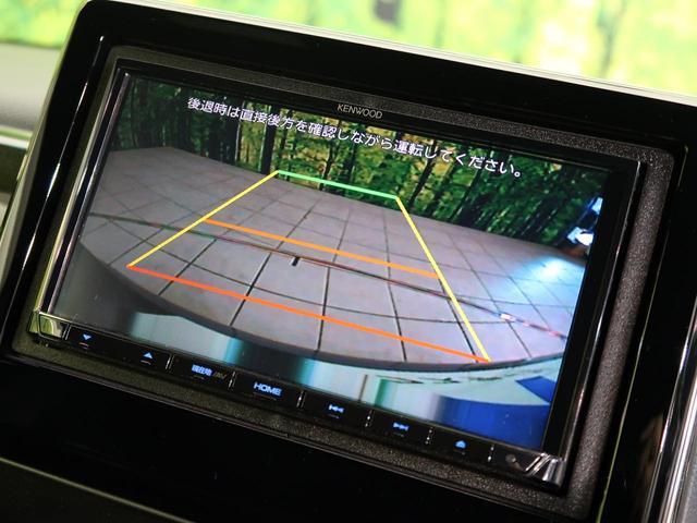 G・Lホンダセンシング SDナビ 衝突軽減 バックカメラ ドラレコ ETC LED オートライト オートエアコン クルコン(9枚目)
