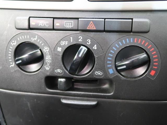 VS CDオーディオ ETC キーレスエントリー バニティミラー アームレスト ヘッドライトレベライザー(7枚目)