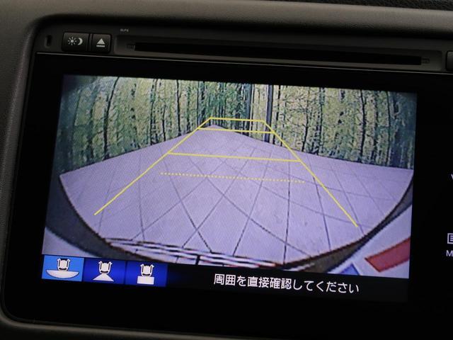 ハイブリッドZ・ホンダセンシング 純正ナビ バックカメラ 衝突軽減 オートエアコン LED スマートキー ドライブレコーダー シートヒーター アダプティブクルーズ パドルシフト(8枚目)