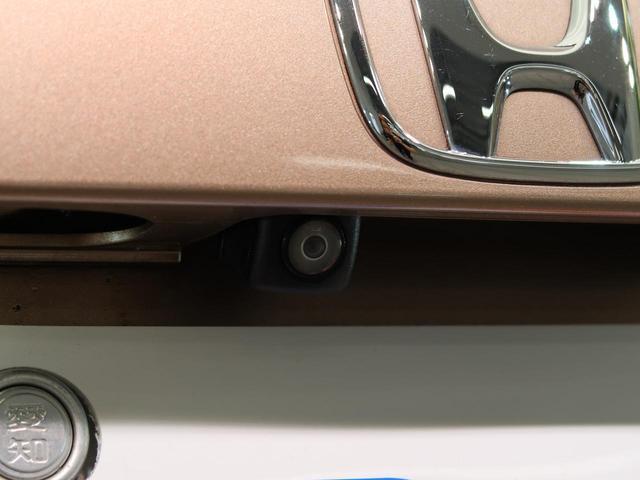 ハイブリッドZ・ホンダセンシング 純正ナビ バックカメラ 衝突軽減 オートエアコン LED スマートキー ドライブレコーダー シートヒーター アダプティブクルーズ パドルシフト(34枚目)