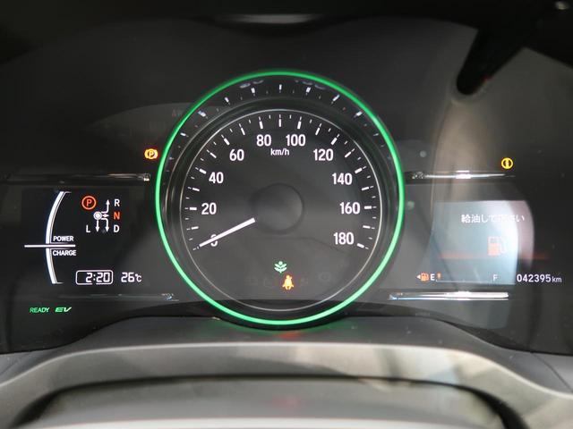 ハイブリッドZ・ホンダセンシング 純正ナビ バックカメラ 衝突軽減 オートエアコン LED スマートキー ドライブレコーダー シートヒーター アダプティブクルーズ パドルシフト(45枚目)