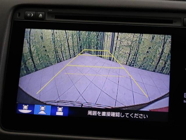 ハイブリッドZ・ホンダセンシング 純正ナビ バックカメラ 衝突軽減 オートエアコン LED スマートキー ドライブレコーダー シートヒーター アダプティブクルーズ パドルシフト(47枚目)