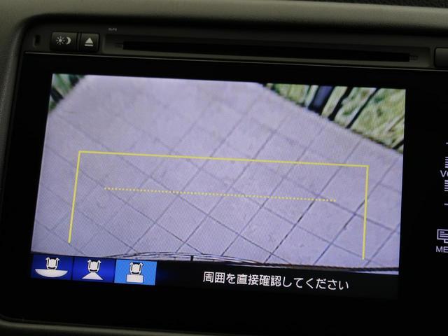 ハイブリッドZ・ホンダセンシング 純正ナビ バックカメラ 衝突軽減 オートエアコン LED スマートキー ドライブレコーダー シートヒーター アダプティブクルーズ パドルシフト(48枚目)
