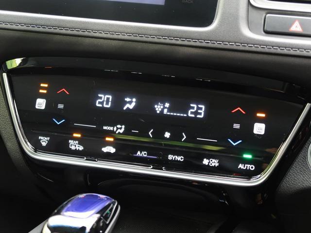 ハイブリッドZ・ホンダセンシング 純正ナビ バックカメラ 衝突軽減 オートエアコン LED スマートキー ドライブレコーダー シートヒーター アダプティブクルーズ パドルシフト(49枚目)