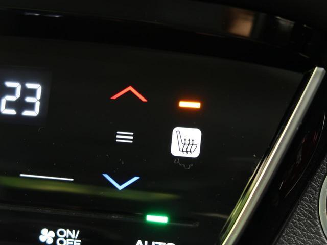 ハイブリッドZ・ホンダセンシング 純正ナビ バックカメラ 衝突軽減 オートエアコン LED スマートキー ドライブレコーダー シートヒーター アダプティブクルーズ パドルシフト(50枚目)