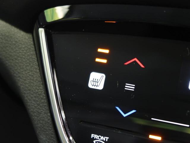 ハイブリッドZ・ホンダセンシング 純正ナビ バックカメラ 衝突軽減 オートエアコン LED スマートキー ドライブレコーダー シートヒーター アダプティブクルーズ パドルシフト(51枚目)