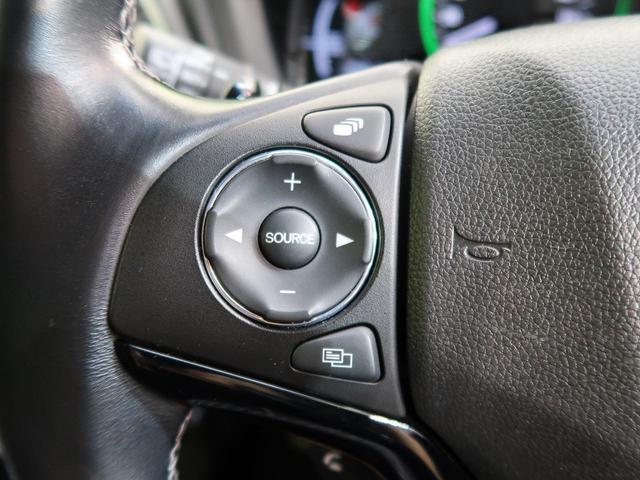 ハイブリッドZ・ホンダセンシング 純正ナビ バックカメラ 衝突軽減 オートエアコン LED スマートキー ドライブレコーダー シートヒーター アダプティブクルーズ パドルシフト(57枚目)