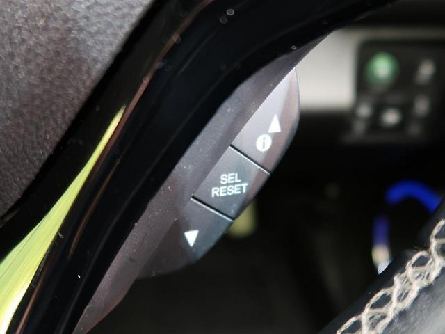 ハイブリッドZ・ホンダセンシング 純正ナビ バックカメラ 衝突軽減 オートエアコン LED スマートキー ドライブレコーダー シートヒーター アダプティブクルーズ パドルシフト(59枚目)