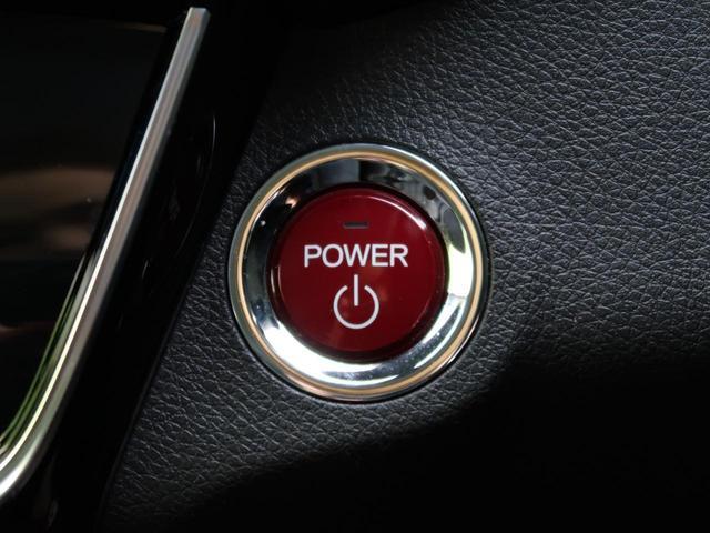 ハイブリッドZ・ホンダセンシング 純正ナビ バックカメラ 衝突軽減 オートエアコン LED スマートキー ドライブレコーダー シートヒーター アダプティブクルーズ パドルシフト(60枚目)