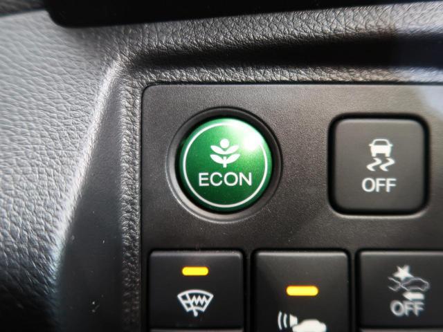 ハイブリッドZ・ホンダセンシング 純正ナビ バックカメラ 衝突軽減 オートエアコン LED スマートキー ドライブレコーダー シートヒーター アダプティブクルーズ パドルシフト(62枚目)