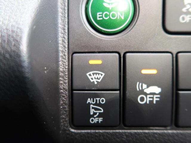 ハイブリッドZ・ホンダセンシング 純正ナビ バックカメラ 衝突軽減 オートエアコン LED スマートキー ドライブレコーダー シートヒーター アダプティブクルーズ パドルシフト(65枚目)