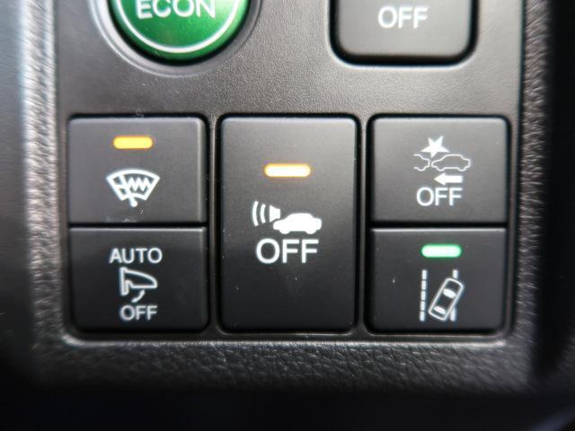 ハイブリッドZ・ホンダセンシング 純正ナビ バックカメラ 衝突軽減 オートエアコン LED スマートキー ドライブレコーダー シートヒーター アダプティブクルーズ パドルシフト(67枚目)