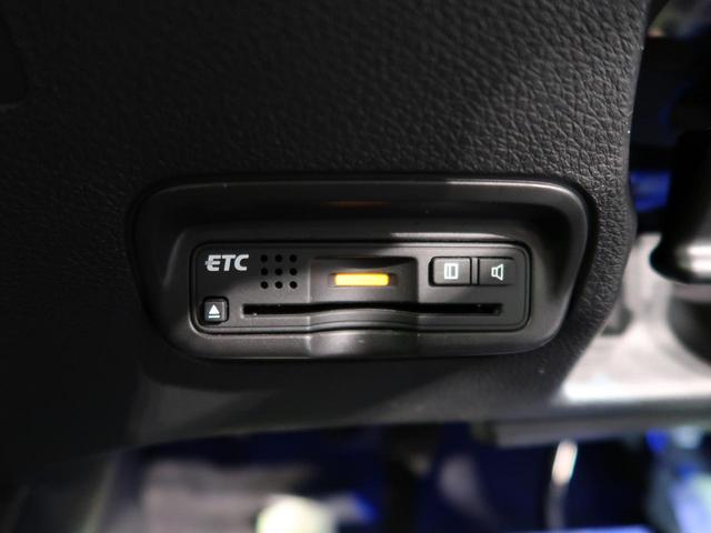 ハイブリッドZ・ホンダセンシング 純正ナビ バックカメラ 衝突軽減 オートエアコン LED スマートキー ドライブレコーダー シートヒーター アダプティブクルーズ パドルシフト(70枚目)