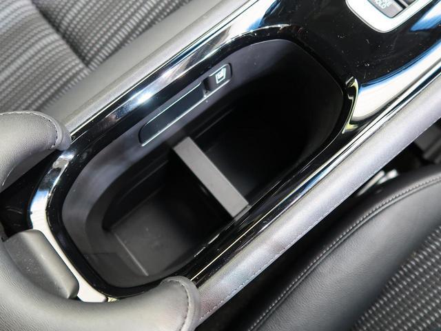 ハイブリッドZ・ホンダセンシング 純正ナビ バックカメラ 衝突軽減 オートエアコン LED スマートキー ドライブレコーダー シートヒーター アダプティブクルーズ パドルシフト(74枚目)