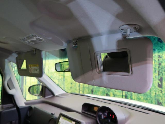 F SDナビ バックカメラ ソナー バニティミラー スマートキー 禁煙車 アームレスト 盗難防止装置(10枚目)